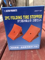 2PC Wheel Chocks (Folding Tire Stopper)/New, Never Used in Okinawa, Japan