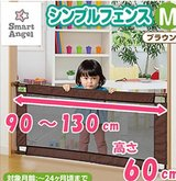 Adjustable baby gate(Fence) in Okinawa, Japan