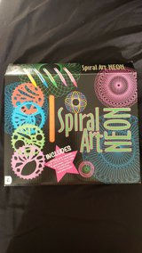 Spiral Art in Joliet, Illinois