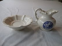 McCoy Pitcher and Bowl in Naperville, Illinois