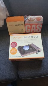 Gas burner / camping stove & canisters like new!! in Okinawa, Japan