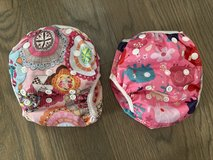 Set/2 Store of Baby Swim Diapers - will separate in Plainfield, Illinois