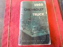1960 Chevrolet Truck Manual in Yucca Valley, California