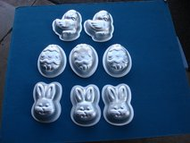 INDIVIDUAL ALUMINUM  EASTER CAKE MOLDS in St. Charles, Illinois
