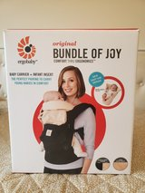 Ergobaby baby carrier plus infant insert in Naperville, Illinois