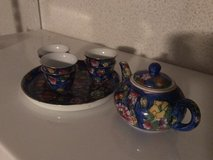 Doll's china set in Ramstein, Germany