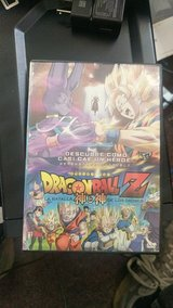 Dragon Ball  Z (SPANISH) in Fort Leonard Wood, Missouri