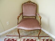 Vintage Carved Arm Chair in Traditional French Provencial Louis XV Style Dusty Rose Pink in Alamogordo, New Mexico