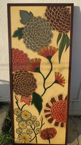 carved wood panel from indonesia rare ( read the add ) in Okinawa, Japan