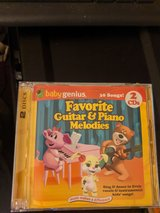 Favorite Guitar & Piano Melodies  (for kids) in Fort Leonard Wood, Missouri