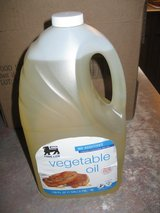 Foodlion Vegetable Oil One Gallon Good to 02/18/2023 in Camp Lejeune, North Carolina