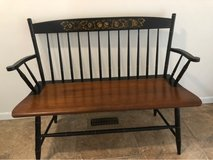 Vintage Hitchcock Bench in Naperville, Illinois