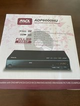 220v DVD player in Honolulu, Hawaii