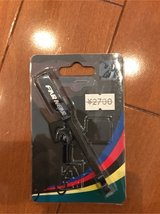 chain deflector (bicycle) brand new- unopened in Okinawa, Japan