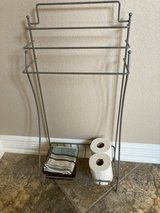 Reduced to $8 Small Towel Stand in Spring, Texas