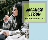 Japanese Lesson in Okinawa, Japan