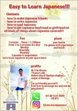 Easy to learn Japanese in Okinawa, Japan