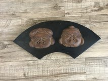 Japanese vintage Ebis & Daikoku wooden wall decor in Honolulu, Hawaii