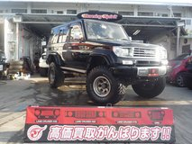 Land cruiser78 PRADO (Black) Feb'1995 including JCI 2yers in Okinawa, Japan