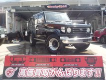 Land cruiser77 long Apr'1991 diesel (brack) including 1yers JCI in Okinawa, Japan