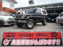 Land cruiser73 short diesel Oct'1991 including 1yers JCI in Okinawa, Japan