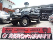 Land cruiser 80 Jun'1993 (balck)  including 1yers JCI in Okinawa, Japan