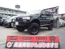 Land cruiser 80 diesel Apr'1993 (balck) including 1yers JCI in Okinawa, Japan