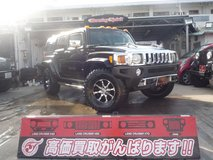 GM HUMMER left handle Mar'2006 (black) including 2yers JCI in Okinawa, Japan
