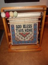 Small Table Loom w/Blessing 'Rug' in Warner Robins, Georgia