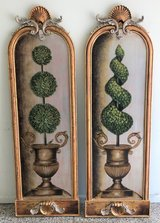 "ART WORK - 2 MATCHING PIECES - 69"" x 21"" - DECORATIVE TREES - UNIQUE in Naperville, Illinois"