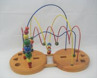 Child's Learning Maze with Wood Beads - EDUCO Handmade In Canada - Vintage in Naperville, Illinois
