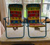Kid's Lawn/Beach Chairs in Naperville, Illinois