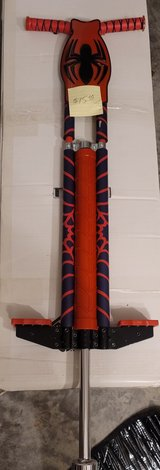 Spider man Pogo Stick in Fort Campbell, Kentucky
