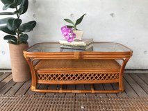 Vintage Rattan Table Boho Home in Okinawa, Japan