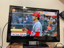 Japanese TV 32 inches in Okinawa, Japan