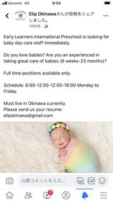 Baby daycare staff wanted in Okinawa, Japan