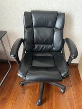 Leather Office Chair in Okinawa, Japan