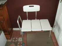 Used 1-2 times Shower Bench Sells new for $90-$115 Asking in Plainfield, Illinois