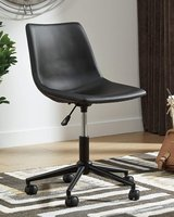 Signature Design by Ashley Swivel Office Chair - New! in Naperville, Illinois