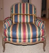 Upholstery in Bellaire, Texas