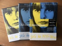Criterion Collection: I am Curious Yellow/Blue in Ramstein, Germany