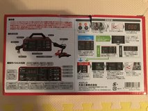 SC-1200 battery charger in Okinawa, Japan