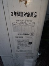 Air conditioner unit 5 Ton in Okinawa, Japan