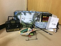 Used RC helicopter in Okinawa, Japan