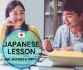 Japanese Lesson and Tutor in Okinawa, Japan