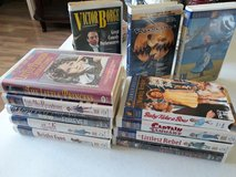 Classic VHS in Kingwood, Texas