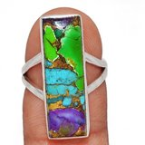 New - Multi Copper Turquoise 925 Sterling Silver Ring - Size 5.5 in Alamogordo, New Mexico