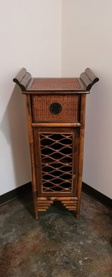 Winged Wicker & Bamboo Asian Accent Cabinet in Naperville, Illinois