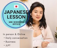 Japanese Lessons in Okinawa, Japan
