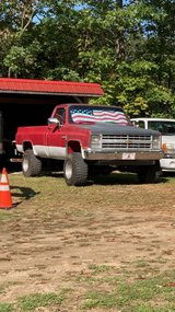 Chevrolet Pickup in Fort Campbell, Kentucky